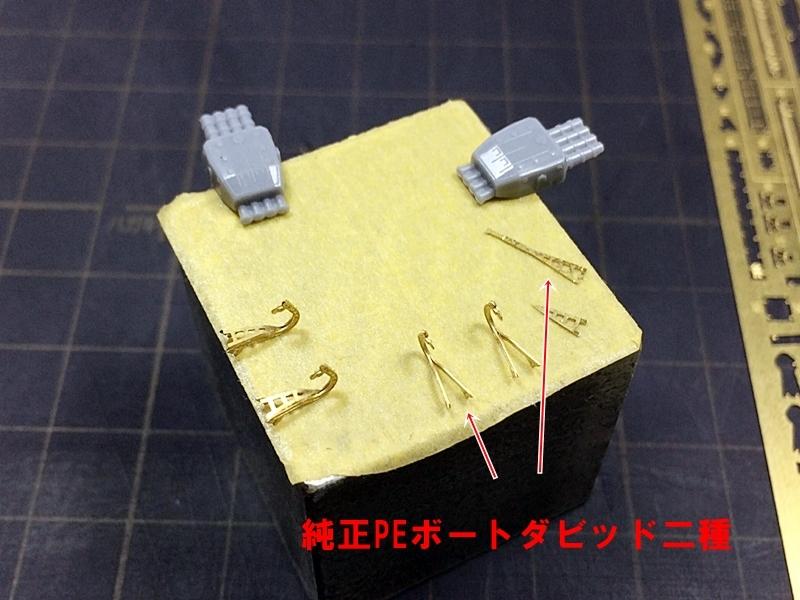 yugumo328.jpg