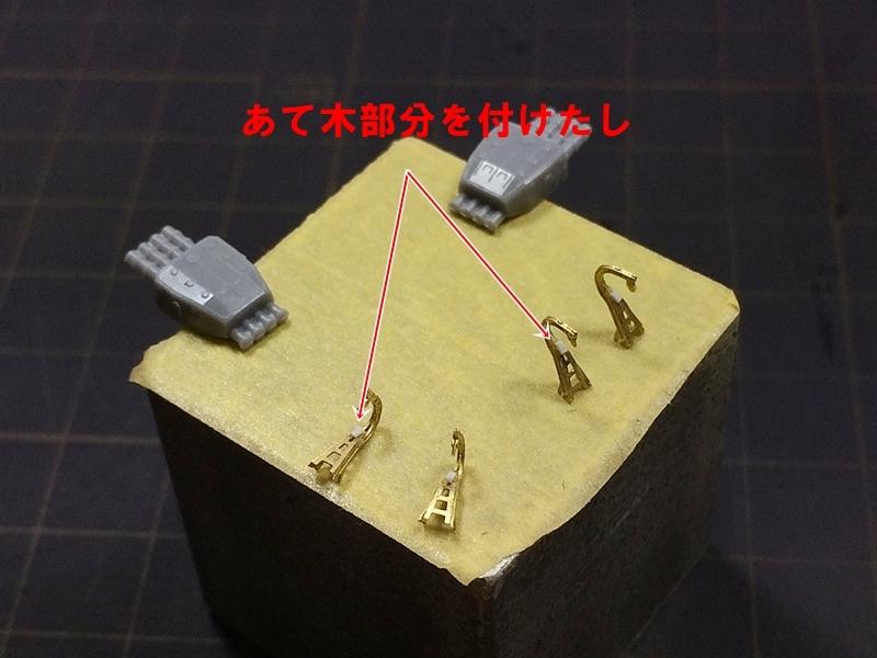 yugumo331.jpg