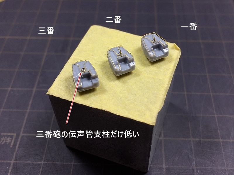 yugumo332.jpg