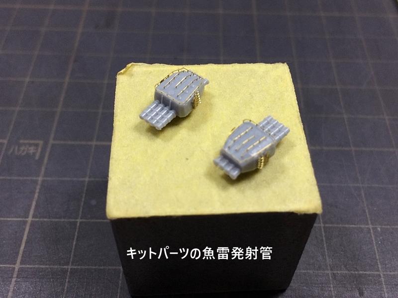 yugumo333.jpg
