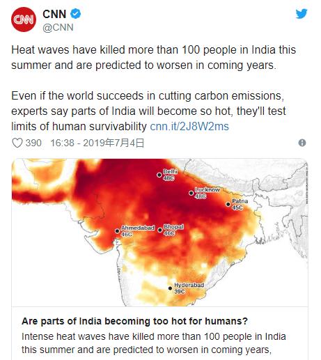 【熱波】インドで気温「48℃」にまで上昇、最も寒いアラスカのアンカレッジではこの時期平均気温が「20℃」のところ「32℃」を突破…このまま温暖化が進めば人間の生存限界に到達する