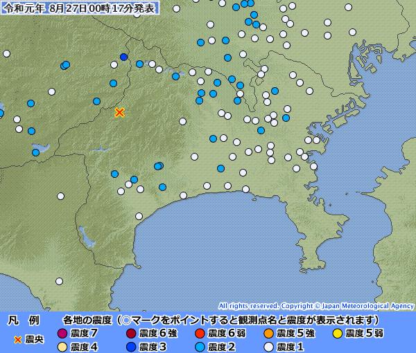 【富士山】山梨県で最大震度3の地震発生 M4.3 震源地は神奈川県西部…東京・神奈川 震度2
