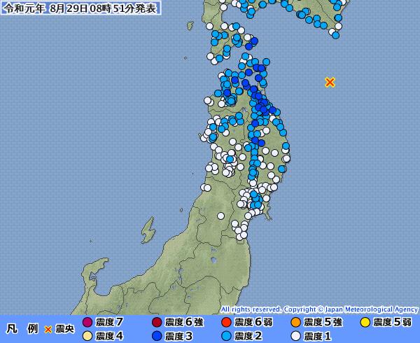 北海道・東北地方で最大震度3の地震発生 M6.1 震源地は青森県東方沖 深さ約10km