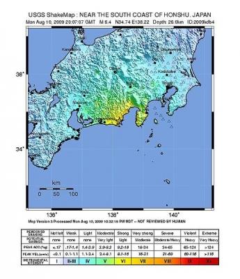 517px-Shizuoka_Earthquake_Shakemap_20090811.jpg