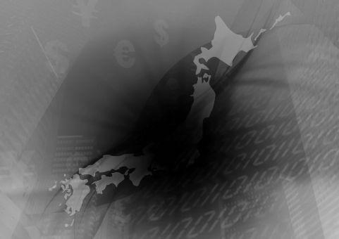 dark_japan54783.jpg