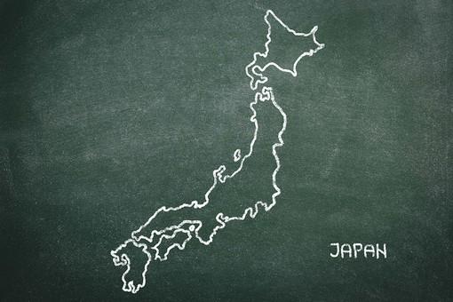 japan68638.jpg