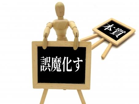 japan_kaizan6876.jpg