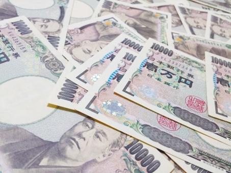 money5735.jpg