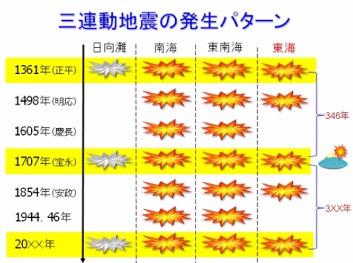 newsplus_1573988809_33001.jpg