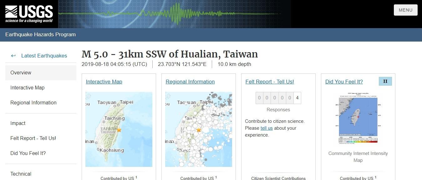 台湾東部・花蓮で「M5.0 最大震度5の」地震が発生…30分間に「3回」も揺れる