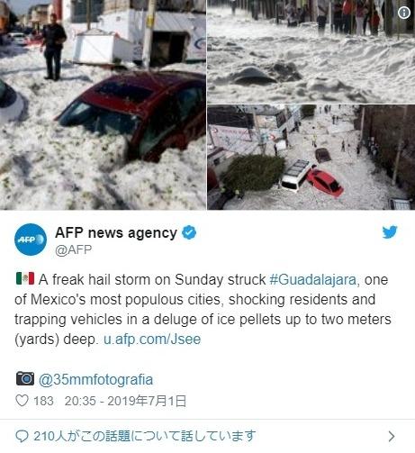 【異常気象】メキシコの大都市で大量の「雹(ひょう)」が降り注ぐ…知事「こんな光景は見たことがない」