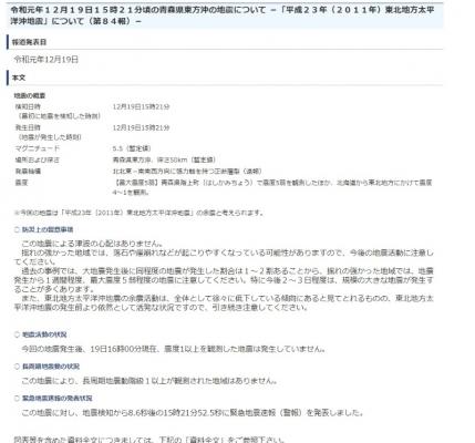 screenshot-02_19_51-1576775991133-133.jpg