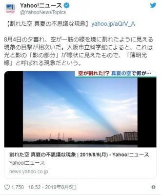 screenshot-02_47_55-1565113675925-925.jpg