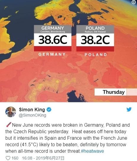 【ヨーロッパ】異常な「熱波」に襲われている!ドイツで「38.6℃」スペインでは週内に「40℃」予想…日本にもこの暑さが来そうで怖いんだが?