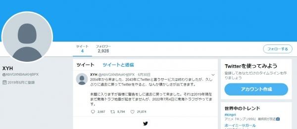 screenshot-03-55-12-1562007312703-703.jpg