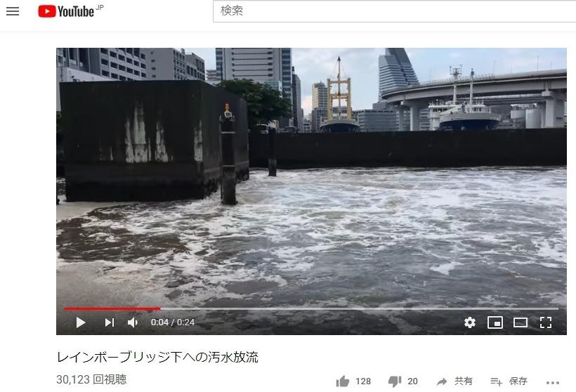 【驚愕動画】東京オリンピック水泳会場の側から流れ出る「茶色い汚水やトイレットペーパー」悪臭漂う東京湾…こんな場所で本当に顔つけて各国選手が泳げるのか?