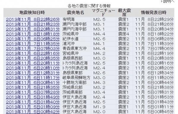 screenshot-03_48_49-1573238929179-179.jpg