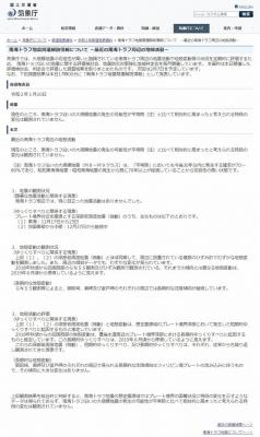 screenshot-03_49_41-1578682181961-961.jpg