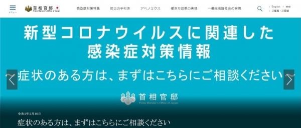 screenshot-03_50_38-1581879038666-666.jpg