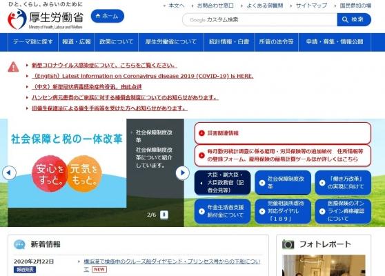 screenshot-04_09_03-1582398543152-152.jpg