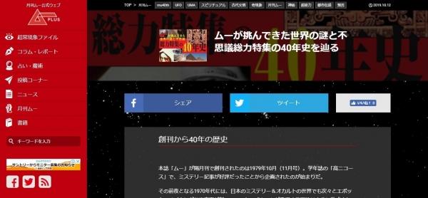 screenshot-04_15_03-1571858103024-023.jpg