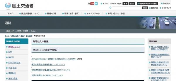 screenshot-04_15_16-1569957316675-675.jpg