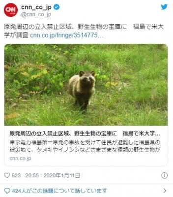 screenshot-04_17_14-1578770234277-277.jpg