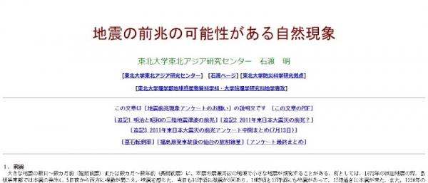 screenshot-04_28_04-1580153284869-869.jpg