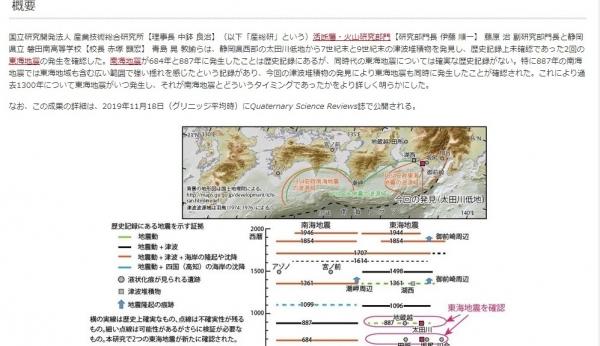 screenshot-05_07_51-1574194071509-509.jpg