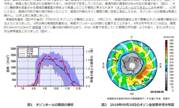 screenshot-05_12_20-1565122340251-251.jpg