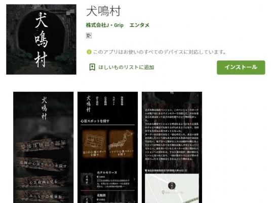 screenshot-05_21_55-1576182115026-025.jpg