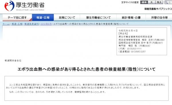screenshot-07-46-53-317.jpg