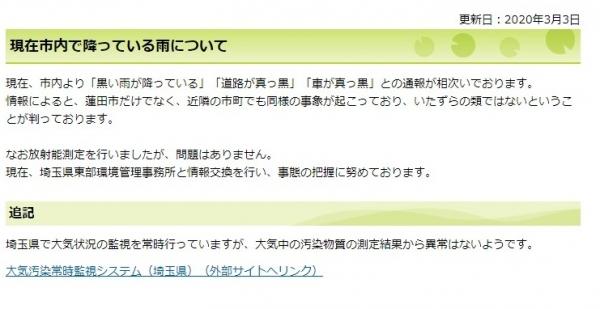 screenshot-13_47_39.jpg