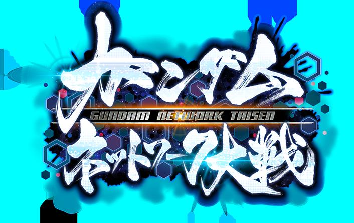 2019_9_20_header_logo.png
