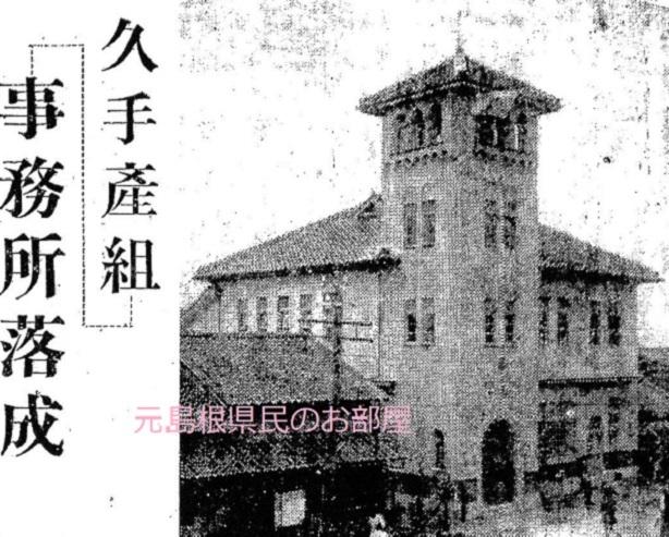 9 松陽(久手)S9