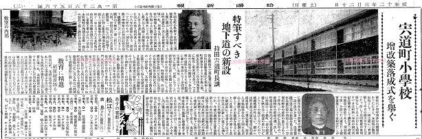 12032宍道小学校増築落成式tt