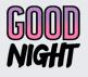 goodnight すたんぷ