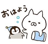 おはようのすたんぷ