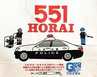 g20-551.jpg