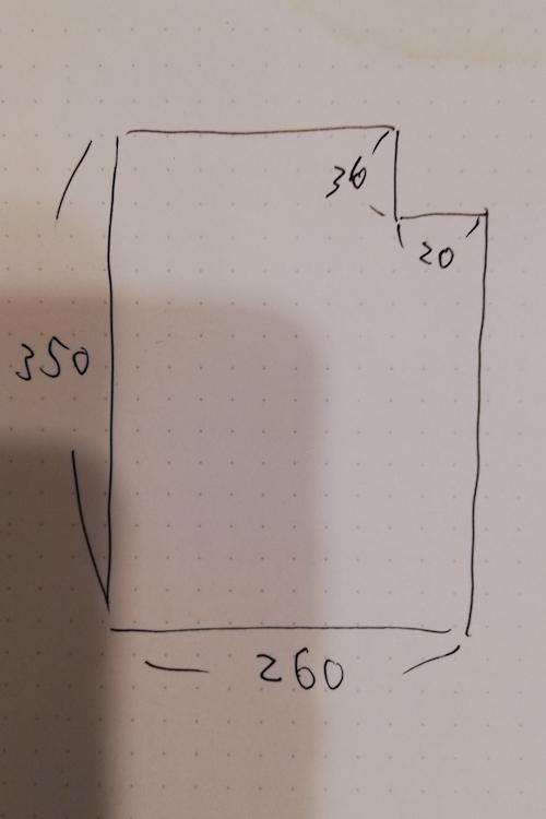 サイズオーダーでゴザを作りたい