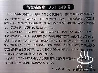 190118_nagano_d51-549_07.jpg