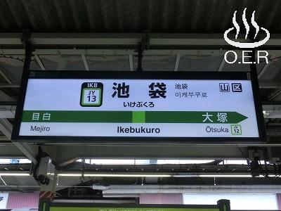 190826_tokyo_02_ikebukuro02.jpg
