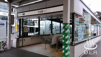 190826_tokyo_03_shibuya01.jpg