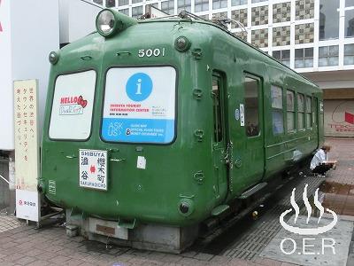 190826_tokyo_08_tq5000_01.jpg