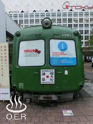 190826_tokyo_09_tq5000_02.jpg