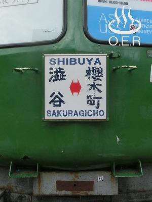 190826_tokyo_10_tq5000_03.jpg