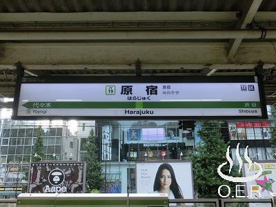 190826_tokyo_17_harajuku01.jpg