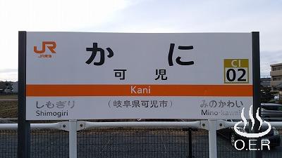 200220 kani-kaga_05_kani sta