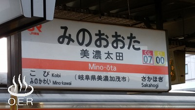 200220 kani-kaga_08_minooota sta