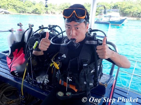 タイ プーケット ダイビング 口コミ